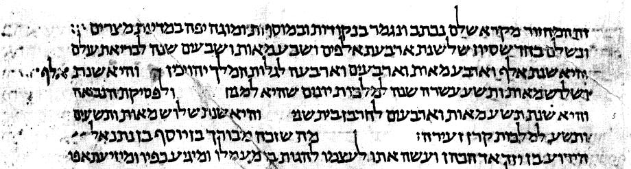 Epigraph des Codex Leningradensis