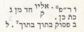 Die kleine Masora zu Ez 9,4a