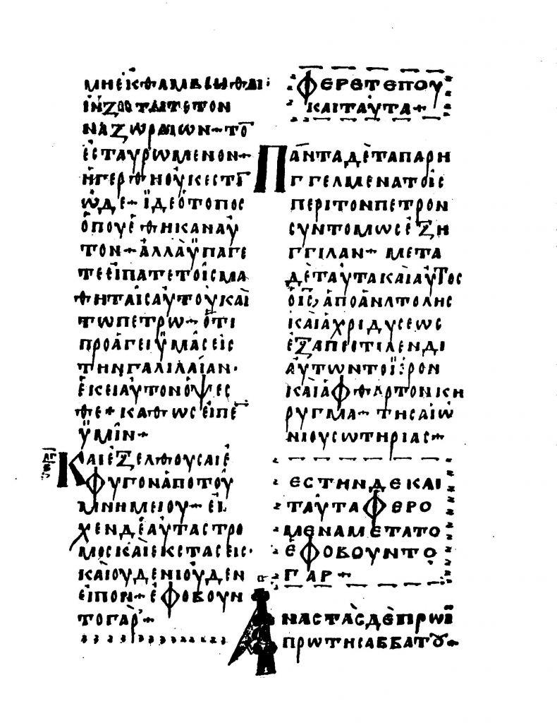 Doppelter Markusschluss im Codex Regius