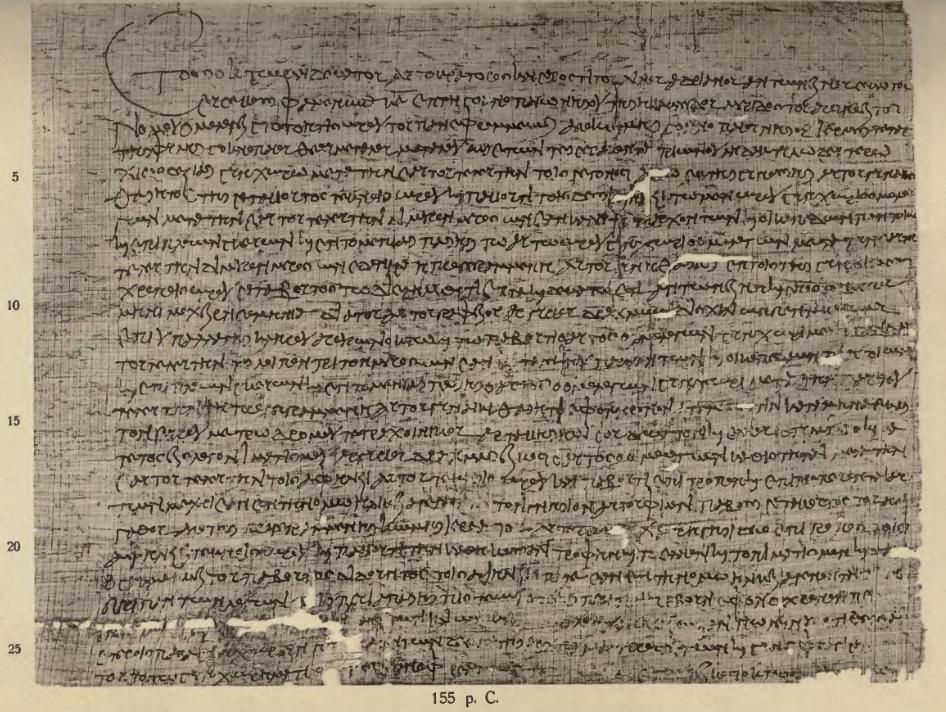 Schubart, Papyri Graecae Berolinenses, Tafel 25
