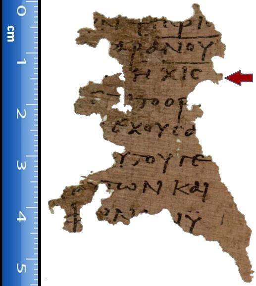 p¹¹⁵ - Papyrus Oxyrinchos 4499