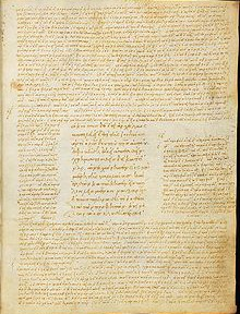 http://de.wikipedia.org/w/index.php?title=Datei:Codex_Bodmer_25_folio_4_recto.jpg&filetimestamp=20100210002058