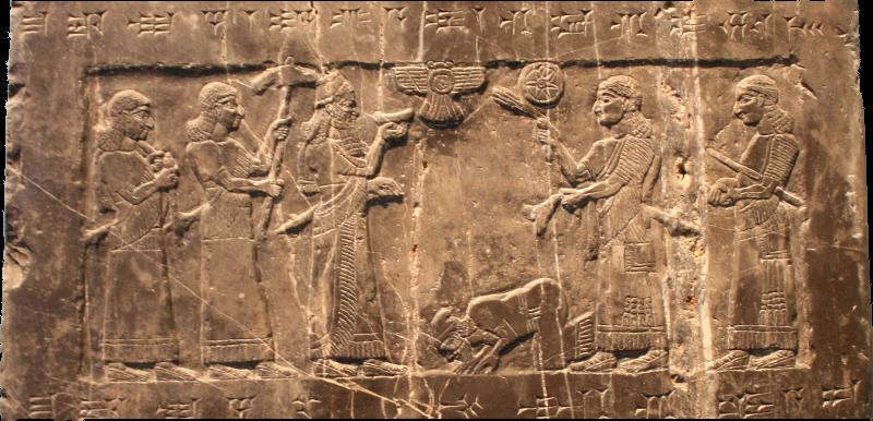 Jehu von Israel auf dem schwarzen Obelisk