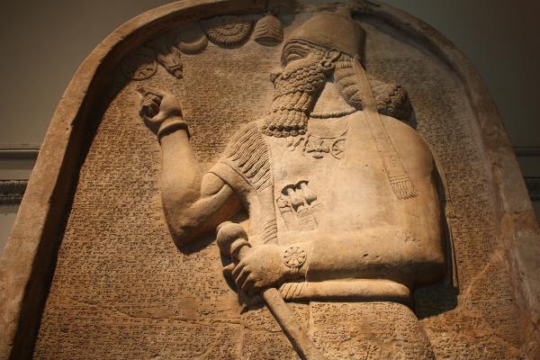 Stele von Samsi Adad V aus dem British Museum