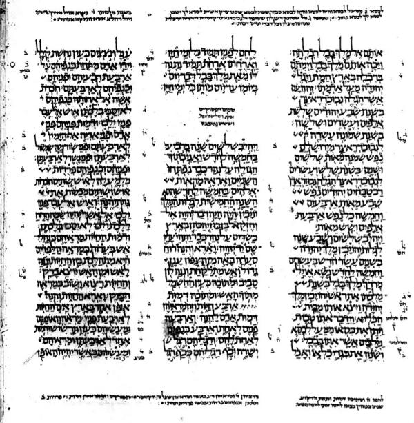 Beginn des Buches Ezechiel im Codex Leningradensis