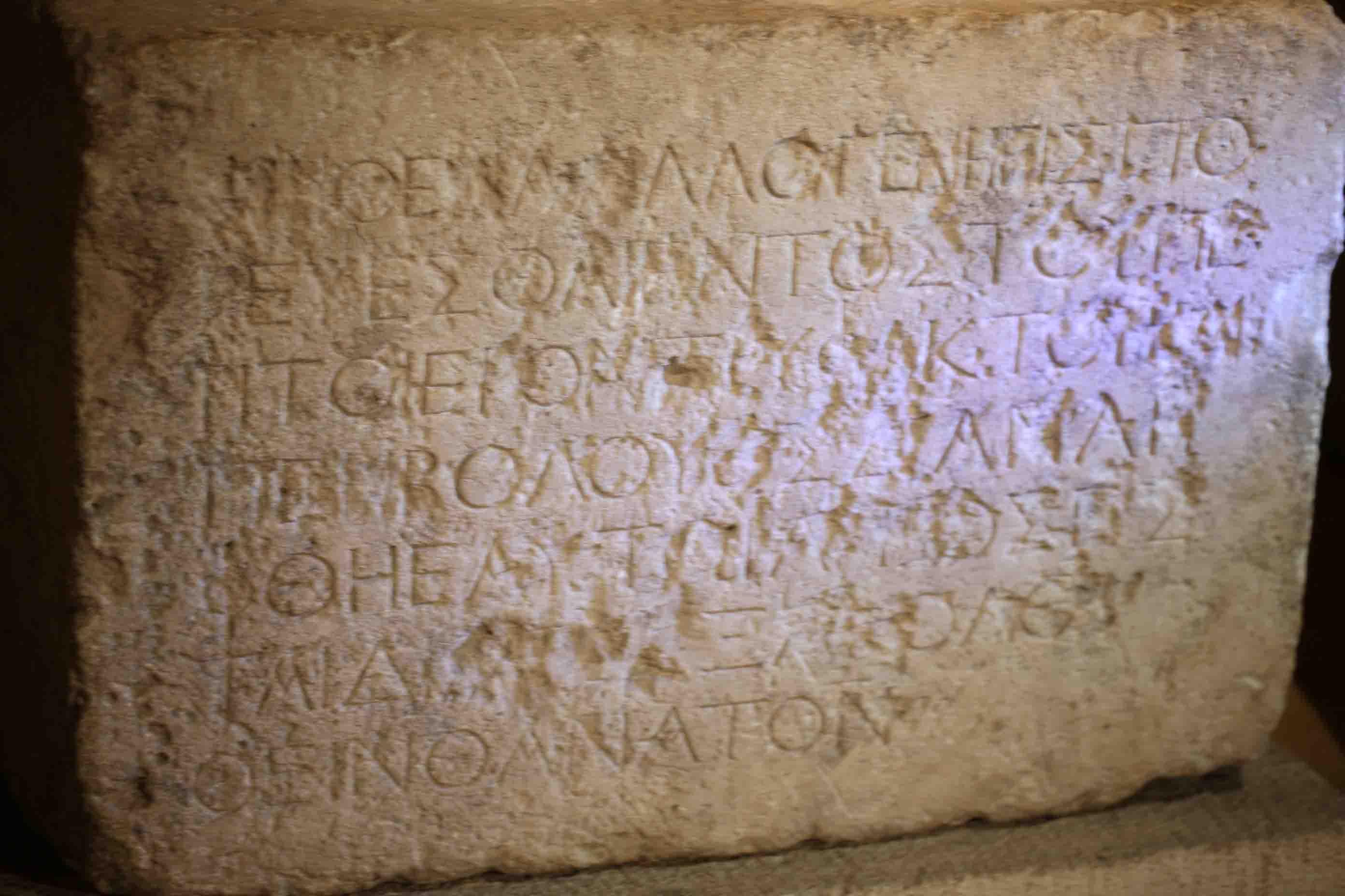 Tafel aus dem Zweiten Tempel in Jerusalem.