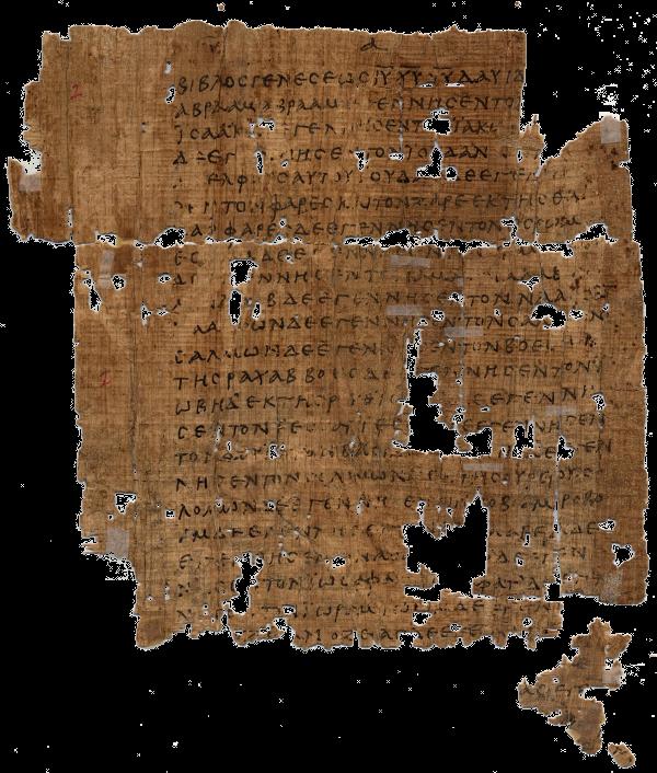 Papyrus 1 - Wikimedia Commons