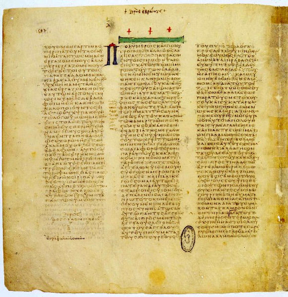 Codex Vaticanus: Marginalie zu Hebr 1,3; Quelle: wikimedia.commons