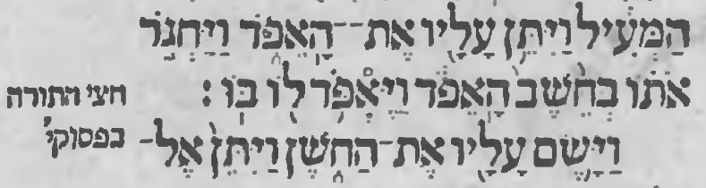 Lev 8,8 Rabbinerbibel Bomberg