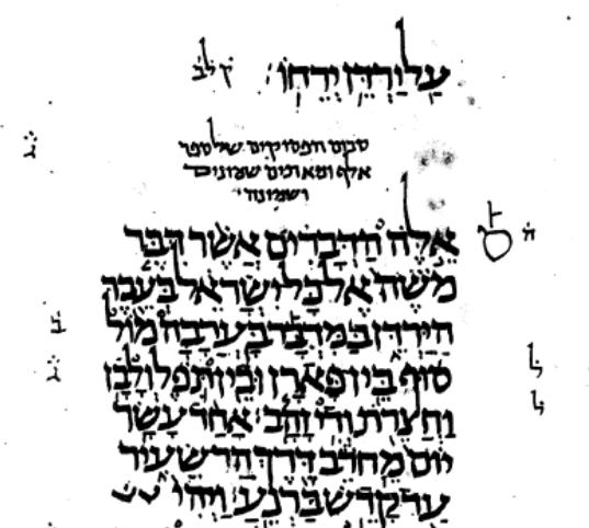 Der Anfang des Deuteronomiums im Codex Leningradensis
