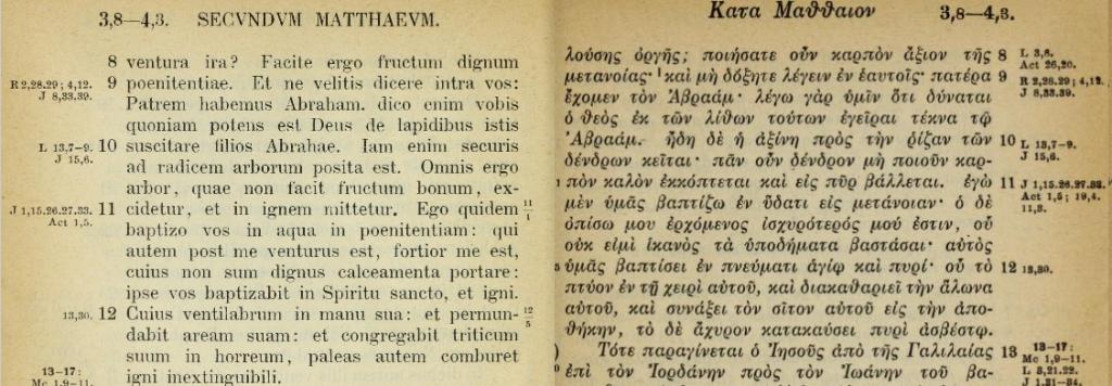 Aus dem Novum Testamentum Graece von Nestle aus dem Jahr 1923