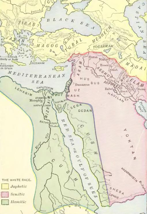 Kusch aus dem selben Atlas