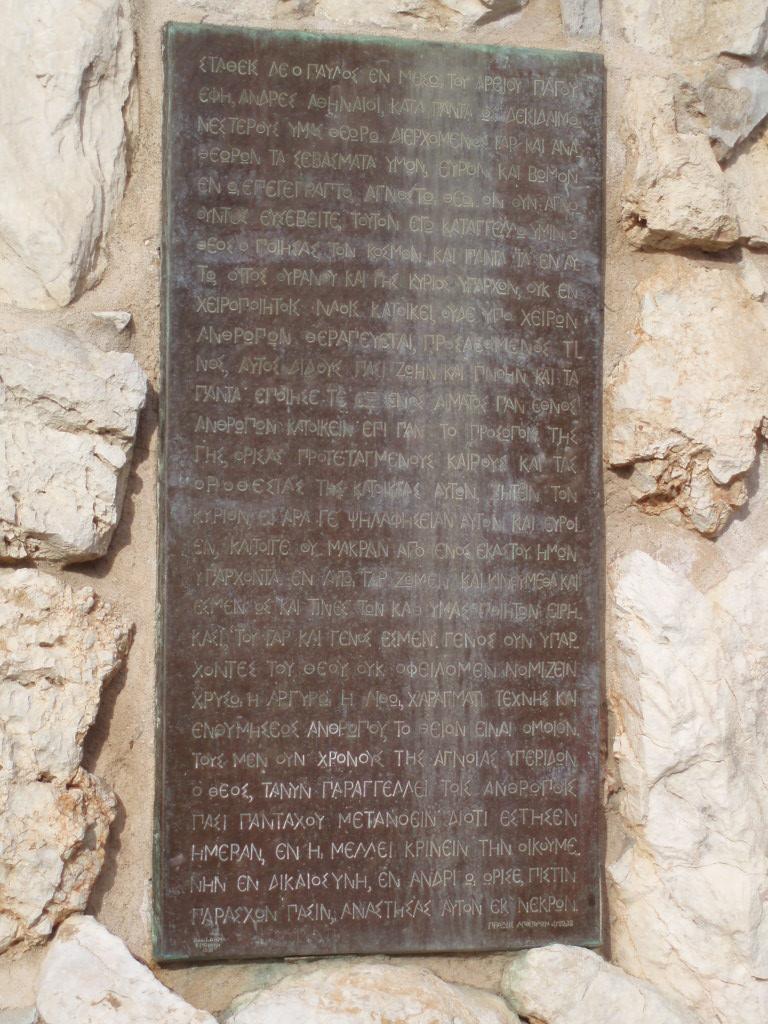 Ein Wortspiel des Paulus auf dem Areopag