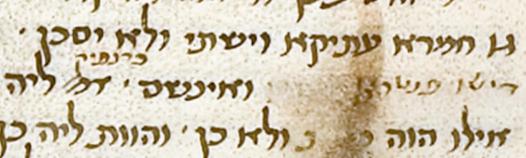Jeschu Pantira Jeruschalmi MS Leiden zweite Hand